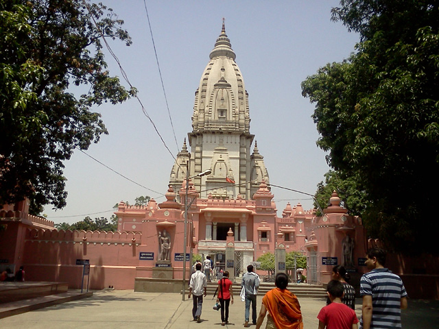 Kashi Vishwanath temple, BHU campus