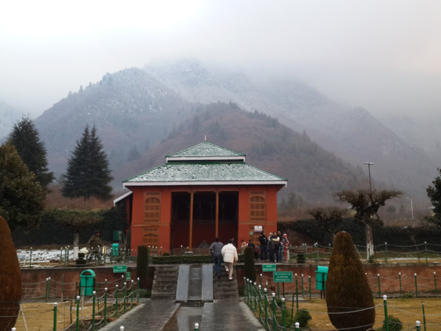 Chasme Shahi, Srinagar