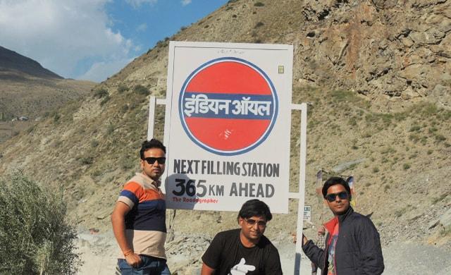 Petrol Pump at Tandi