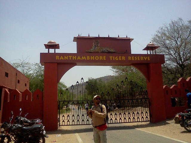 Entry gate of Ranthambore National Park
