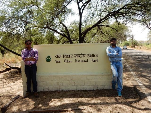 Van Vihar National Park, Bhopal