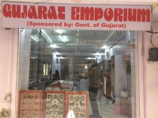 Gujarat Emporium