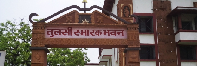 Tulsi Samarak Bhavan