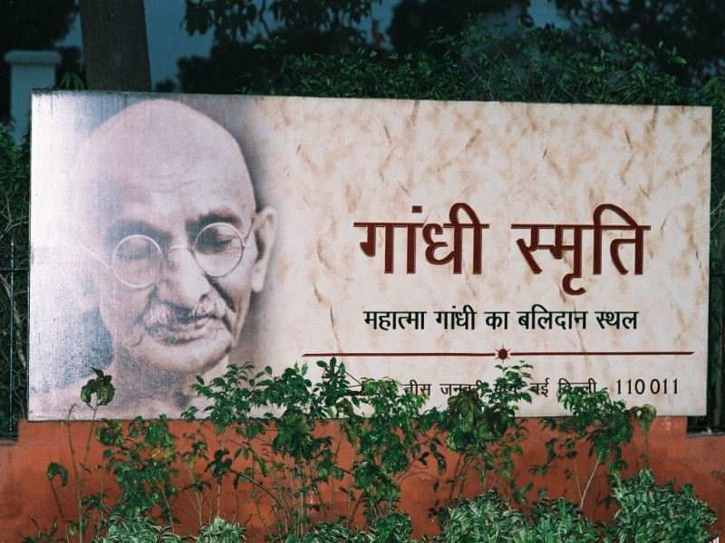 Gandhi Smriti or the Gandhi Smriti Museum