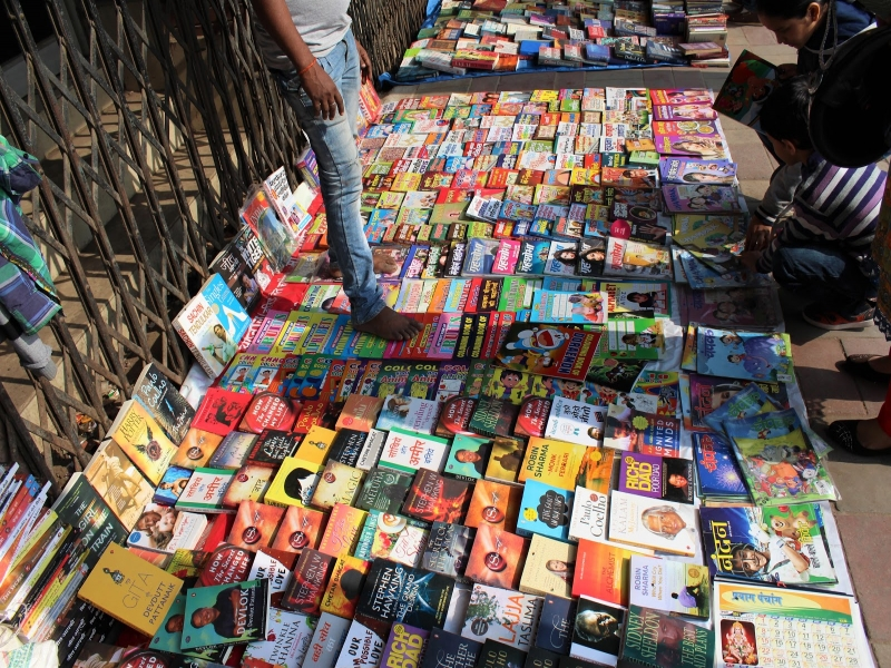 Daryaganj Book Market