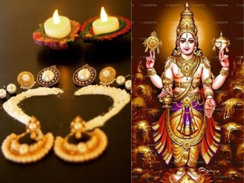 Dhanteras - Festival of Wealth