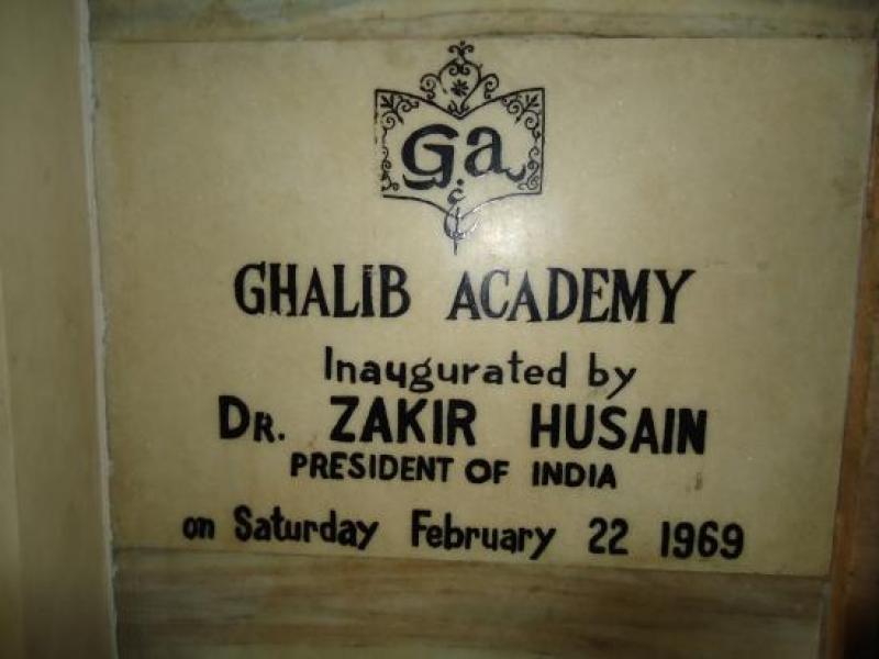 Ghalib Academy