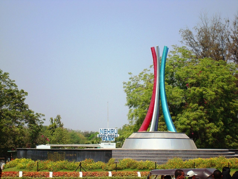 Nehru Zoological Parks