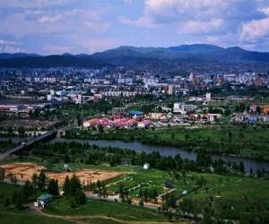 Anantnag, Jammu & Kashmir