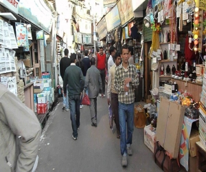 Lower Bazaar Shimla