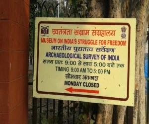 Swatantra Sangrama Sangrahalaya (Museum of the Independence Movement) Delhi
