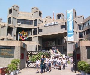 National Science Centre Delhi