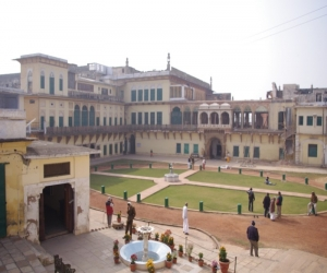 Ramnagar Museum