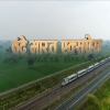 Vande Bharat Express From Delhi To Katra Flagged Off