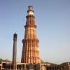 Qutub Minar
